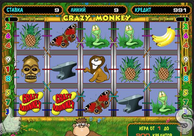 Игровые автоматы обезянки на телефон играть в казино на рулетке бесплатно
