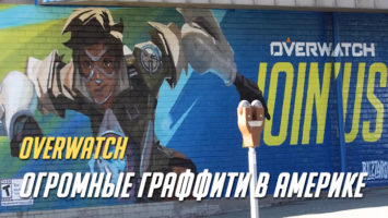 graffiti-overwatch-v-amerike