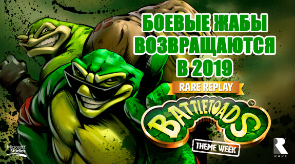 Battletoads 2019 data vyhoda treyler