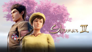 shenmue 3 дата выхода